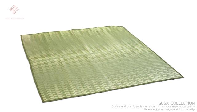 花ござ 掛川織 4,5畳