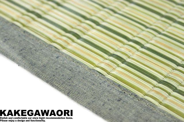 国産い草の掛川織り