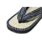 畳の草履 シマ絣 紺